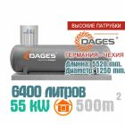 """Газгольдер 6400 литров """"Dages"""" с патрубками"""