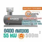 """Газгольдер 6400 литров """"Dages"""" с высокой горловиной."""