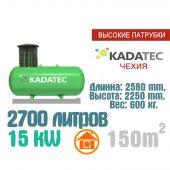 Газгольдер 2700 литров с патрубками  - Чехия