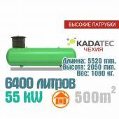 Газгольдер 6400 литров с патрубками  - Чехия