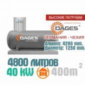 """Газгольдер 4800 литров """"Dages"""" с патрубками"""