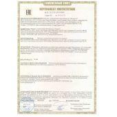 Сертификат на газгольдер Медведь.