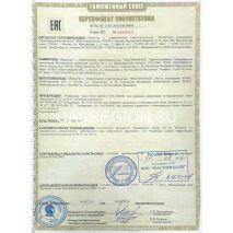 Сертификат на газгольдер Фасхиммаш 1
