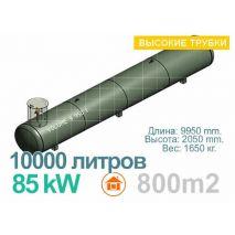 Газгольдер 10000 литров Болгария