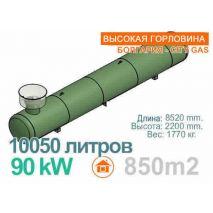 Газгольдер с высокой горловиной 10050 литров