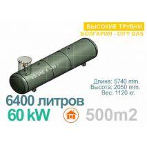 Газгольдер 6400 литров Болгария