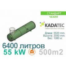 Газгольдер 6400 литров Чехия