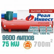 """Газгольдер 9600 литров """"Реал-Инвест""""."""