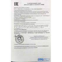 Сертификат на газгольдер VPS