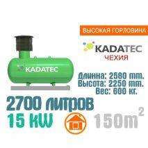Газгольдер 2700 литров с высокой горловиной - Чехия