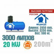 Газгольдер 3000 литров с патрубками  Медведь