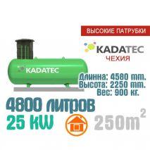 Газгольдер 4800 литров с патрубками  - Чехия