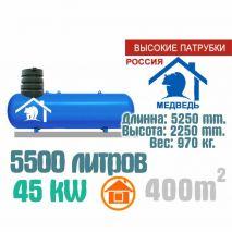 Газгольдер 5500 литров с патрубками  Медведь