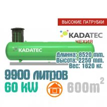 Газгольдер 9900 литров с патрубками  - Чехия