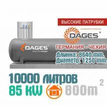 """Газгольдер 10000 литров """"Dages"""" с патрубками"""