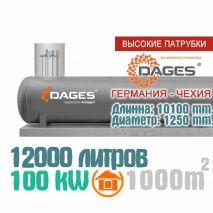 """Газгольдер 12000 литров """"Dages"""" с патрубками"""