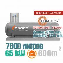 """Газгольдер 7800 литров """"Dages"""" с патрубками"""