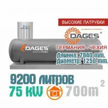 """Газгольдер 9200 литров """"Dages"""" с патрубками"""