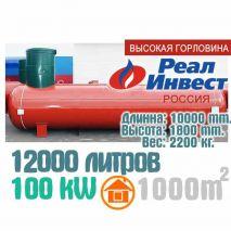 """Газгольдер 1200 литров """"Реал-Инвест"""" с патрубками."""