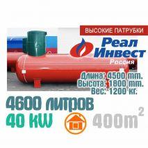 """Газгольдер 4600 литров """"Реал-Инвест"""" с патрубками."""