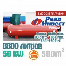 """Газгольдер 6600 литров """"Реал-Инвест"""" с патрубками."""