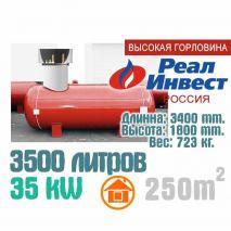 """Газгольдер 3500 литров """"Реал-Инвест"""" с высокой горловиной."""