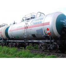 Перевозка СУГ Газпром.