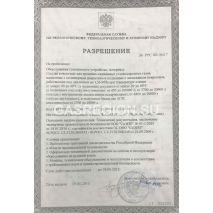 Сертификат на газгольдер Kadate 3.