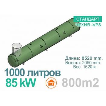 Газгольдер 10000 литров VPS