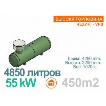 Газгольдер 4850 литров VPS