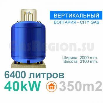 Вертикальный газгольдер на 6400 литров. Болгария.