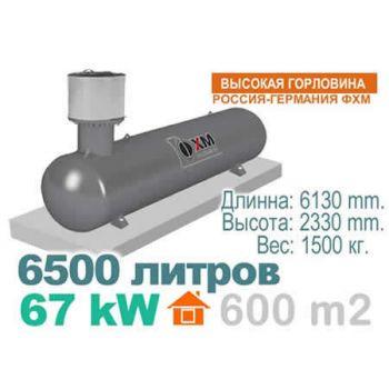 Газгольдер с горловиной 6500 литров Россия - Германия