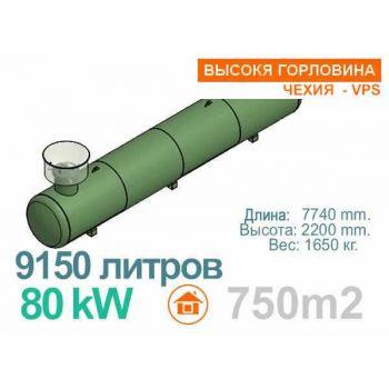 Газгольдер 9150 литров VPS