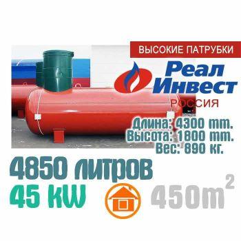 """Газгольдер 4850 литров """"Реал-Инвест""""."""