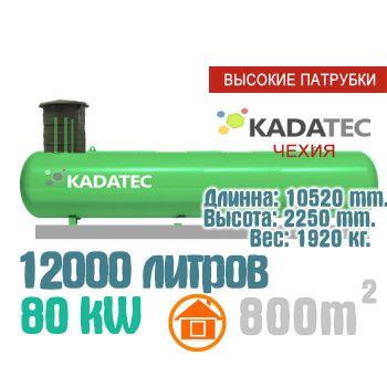 Газгольдер 12000 литров с патрубками  - Чехия