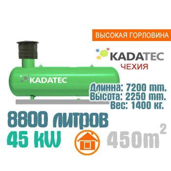 Газгольдер 8800 литров с высокой горловиной - Чехия