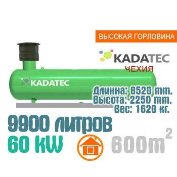 Газгольдер 9900 литров с высокой горловиной - Чехия