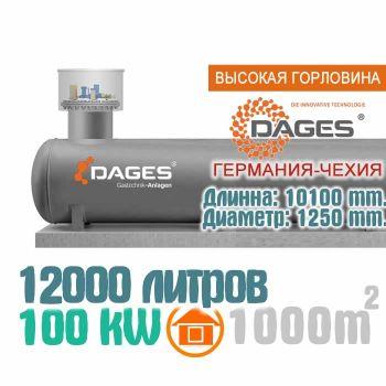 """Газгольдер 12000 литров """"Dages"""" с высокой горловиной."""