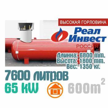 """Газгольдер 7600 литров """"Реал-Инвест"""" с высокой горловиной."""