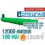 Газгольдер 12000 литров -  Спецгаз с патрубками