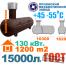 Газгольдер ПМЗ - 15000 литров.
