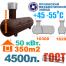 Газгольдер ПМЗ - 4500 литров.