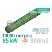 Газгольдер 10000 литров Deltagaz