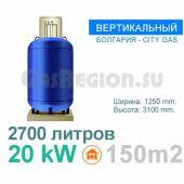 Вертикальный газгольдер на 2700 литров. Болгария.