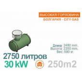 Газгольдер с высокой горловиной 2700 литров