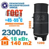 2300 литров - вертикальный газгольдер Приокского механического завода.
