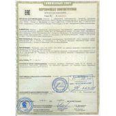 Сертификат на газгольдер Фасхиммаш