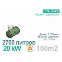 Газгольдер 2700 литров Deltagaz