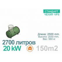 Газгольдер 2700 литров Чехия