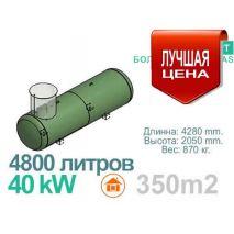 Газгольдер 4850 литров Болгария